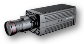 智能视频分析系统解决方案(星火网防科技)(图33)